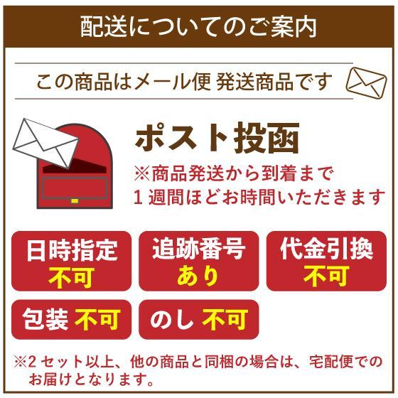 お茶 緑茶 静岡茶 カテキン 徳用 お得 茎茶 がぶ飲みくき茶 3袋セット 送料無料 セール|arahata|14
