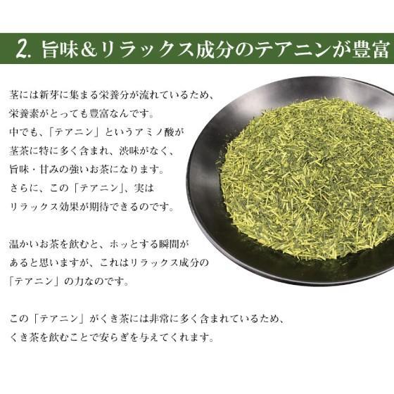 お茶 緑茶 静岡茶 カテキン 徳用 お得 茎茶 がぶ飲みくき茶 3袋セット 送料無料 セール|arahata|04