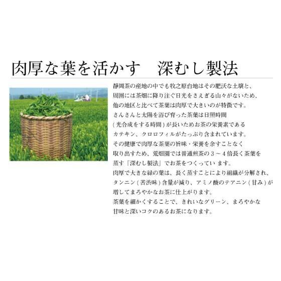 お茶 緑茶 静岡茶 カテキン 徳用 お得 茎茶 がぶ飲みくき茶 3袋セット 送料無料 セール|arahata|07