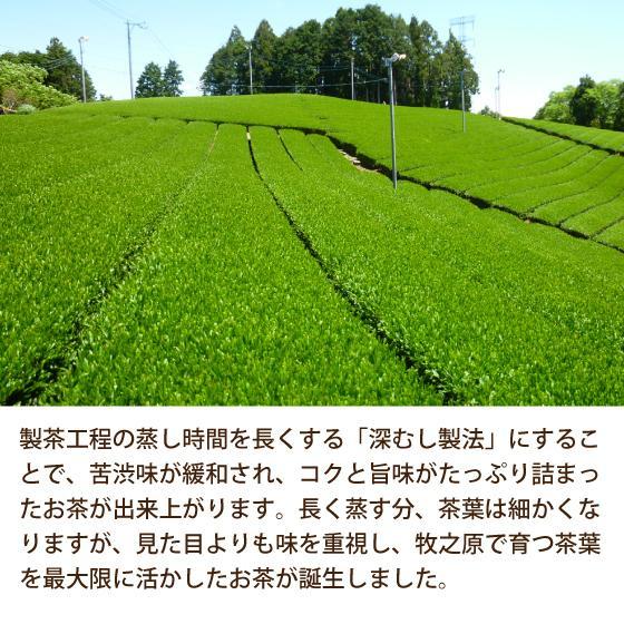 母の日 2021 ギフト プレゼント お茶 新茶 緑茶 静岡茶 送料無料 招き猫缶2本箱入 5月5日頃発送予定|arahata|14