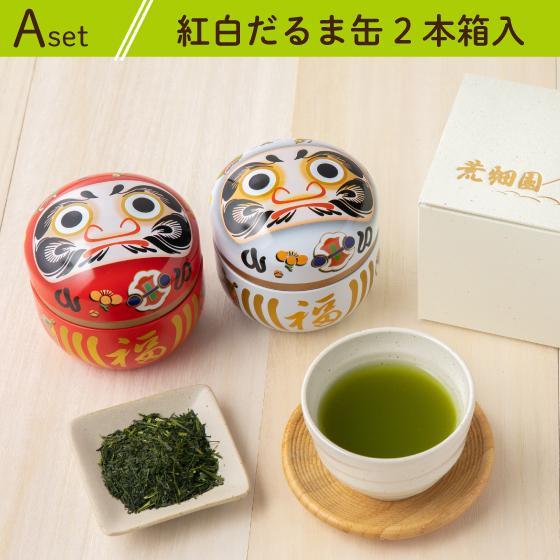 母の日 2021 ギフト プレゼント お茶 新茶 緑茶 静岡茶 送料無料 招き猫缶2本箱入 5月5日頃発送予定|arahata|05