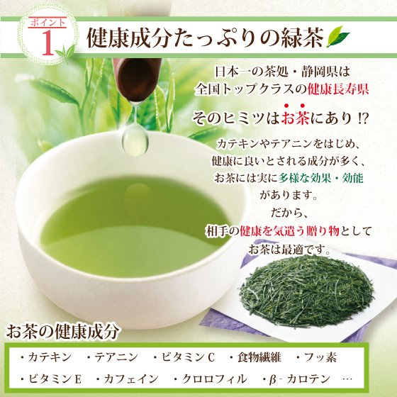 お茶 お試し 緑茶 静岡茶 カテキン 福袋 2021 深蒸し茶 大入り茶葉セット 送料無料 arahata 09