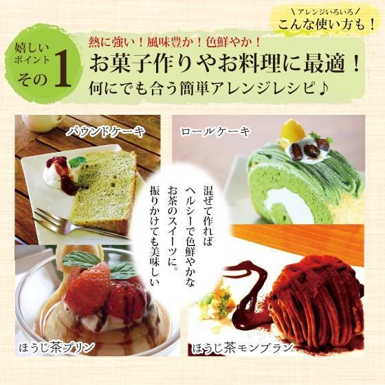福袋 2021 お茶 緑茶 静岡茶 カテキン 詰め合せ 大入りバラエティセット 送料無料|arahata|12