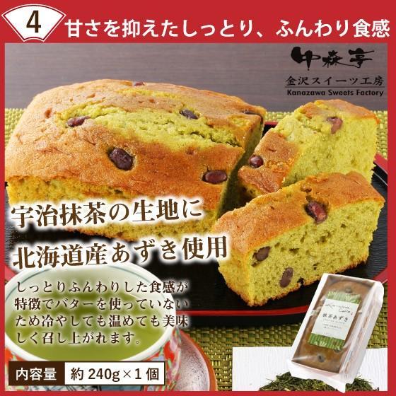 福袋 2021 お茶 緑茶 静岡茶 カテキン 詰め合せ 大入りバラエティセット 送料無料|arahata|06