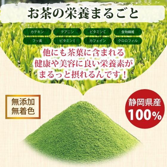 福袋 2021 お茶 緑茶 静岡茶 カテキン 詰め合せ 大入りバラエティセット 送料無料|arahata|10