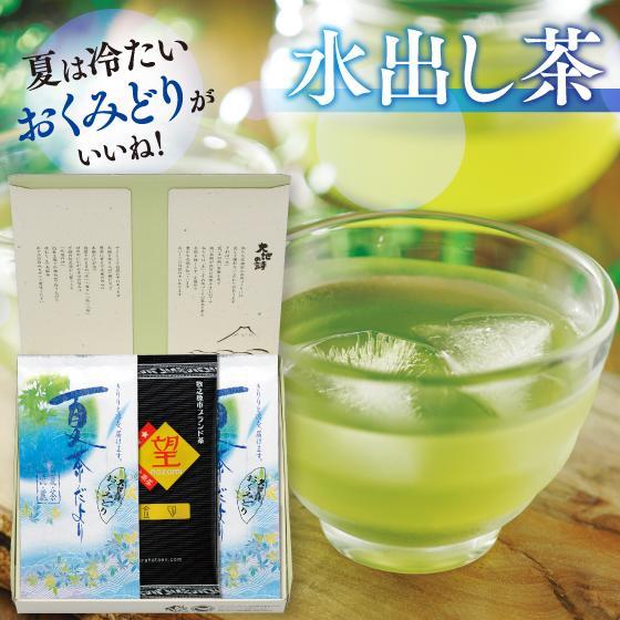 お茶 緑茶 茶葉 プレゼント ギフト 水出し緑茶 静岡茶 カテキン おくみどり望金印3袋箱入 送料無料|arahata