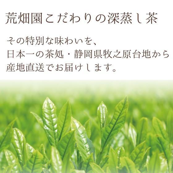 お茶 緑茶 茶葉 プレゼント ギフト 水出し緑茶 静岡茶 カテキン おくみどり望金印3袋箱入 送料無料|arahata|11