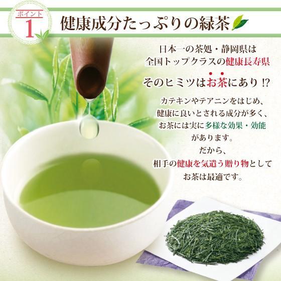 お茶 緑茶 茶葉 プレゼント ギフト 水出し緑茶 静岡茶 カテキン おくみどり望金印3袋箱入 送料無料|arahata|13