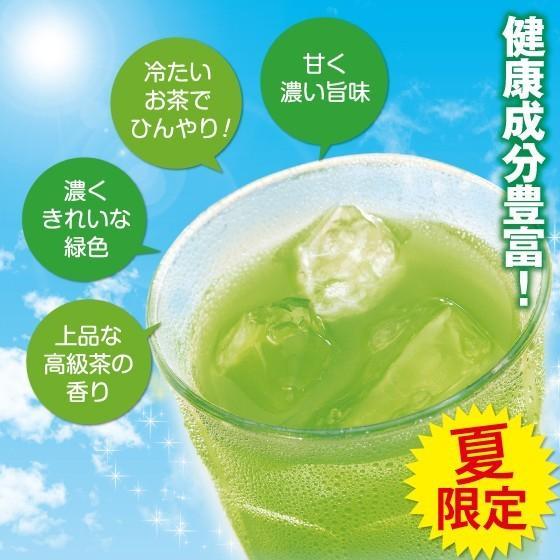 お茶 緑茶 茶葉 プレゼント ギフト 水出し緑茶 静岡茶 カテキン おくみどり望金印3袋箱入 送料無料|arahata|04