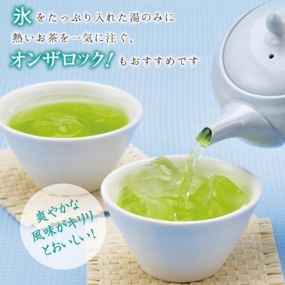 お茶 緑茶 茶葉 プレゼント ギフト 水出し緑茶 静岡茶 カテキン おくみどり望金印3袋箱入 送料無料|arahata|05
