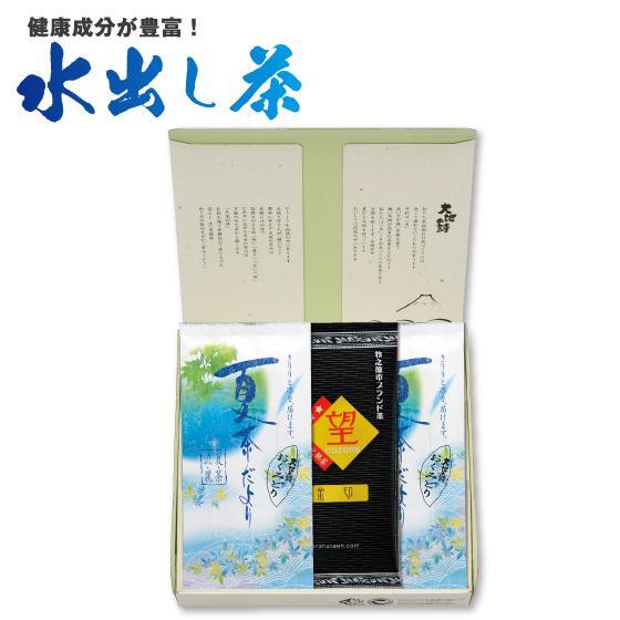 お茶 緑茶 茶葉 プレゼント ギフト 水出し緑茶 静岡茶 カテキン おくみどり望金印3袋箱入 送料無料|arahata|08