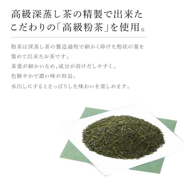 お茶 緑茶 静岡茶 カテキン 徳用 お得 ティーバッグ 水出し煎茶ティーパック 5g×5ヶ 6袋セット 送料無料 セール わけあり arahata 02