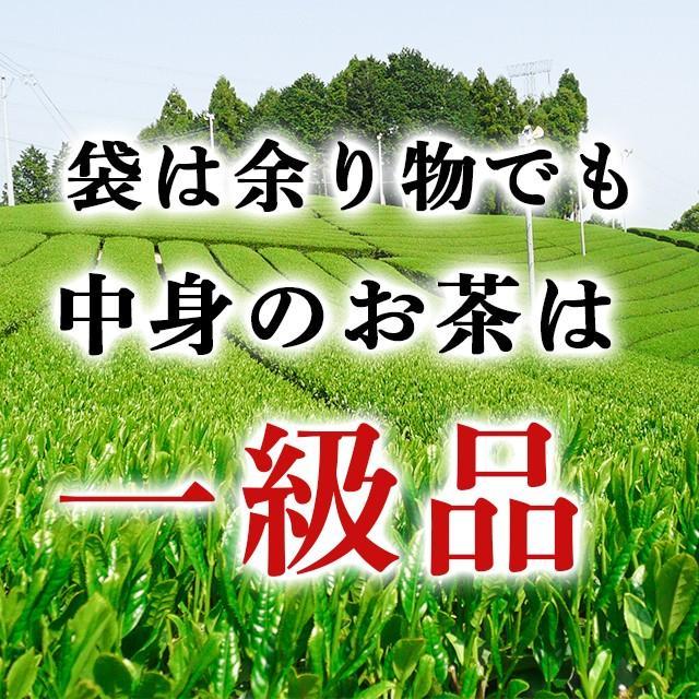 お茶 緑茶 静岡茶 カテキン 徳用 お得 ティーバッグ 水出し煎茶ティーパック 5g×5ヶ 6袋セット 送料無料 セール わけあり arahata 06