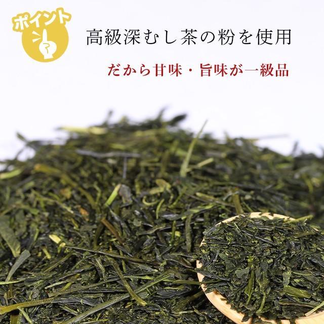 お茶 緑茶 静岡茶 カテキン 徳用 お得 ティーバッグ 水出し煎茶ティーパック 5g×5ヶ 6袋セット 送料無料 セール わけあり arahata 08