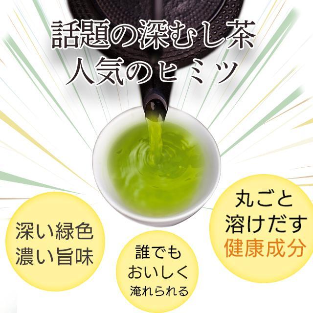 お茶 緑茶 静岡茶 カテキン 徳用 お得 がぶ飲み静岡深むし茶 3袋セット 送料無料 セール ■5892|arahata|12