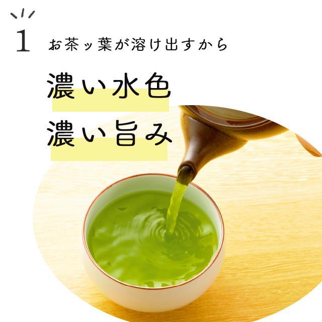 お茶 緑茶 静岡茶 カテキン 徳用 お得 がぶ飲み静岡深むし茶 3袋セット 送料無料 セール ■5892|arahata|14