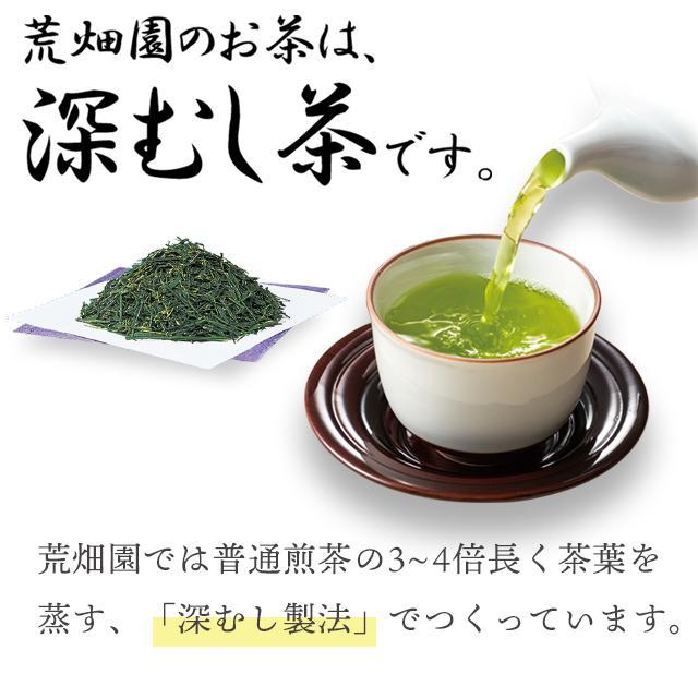 お茶 緑茶 静岡茶 カテキン 徳用 お得 がぶ飲み静岡深むし茶 3袋セット 送料無料 セール ■5892|arahata|06