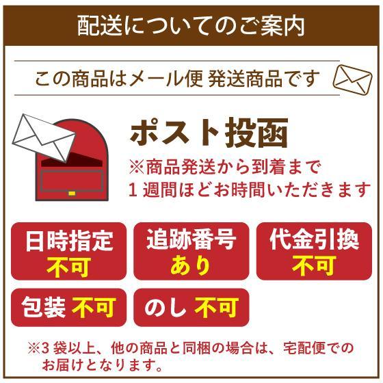 お茶 緑茶 ティーバッグ 静岡茶 カテキン 牧之原ブランド茶 望 銀印ティーパック 2g×30ヶ 送料無料 セール|arahata|21