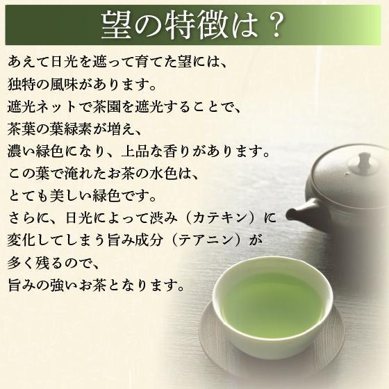 お茶 緑茶 ティーバッグ 静岡茶 カテキン 牧之原ブランド茶 望 銀印ティーパック 2g×30ヶ 送料無料 セール|arahata|06