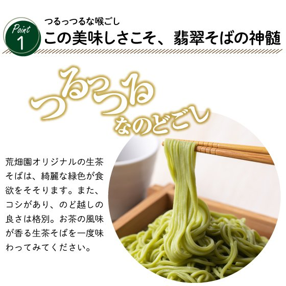 母の日 2021 ギフト プレゼント スイーツ 新茶 お茶 和菓子 4種から選べる母の日ギフト 送料無料|arahata|05