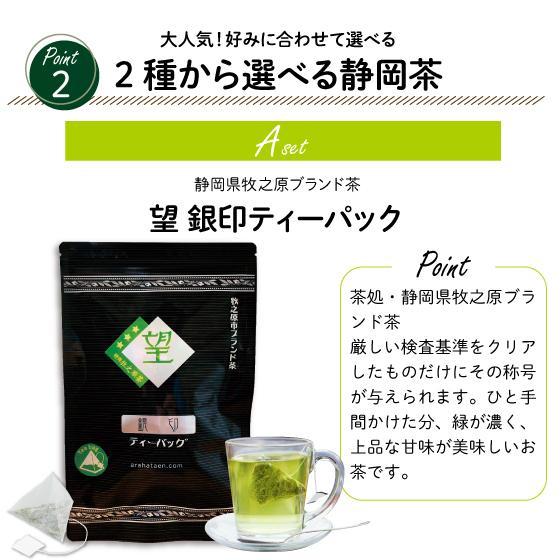 母の日 2021 ギフト プレゼント スイーツ 新茶 お茶 和菓子 4種から選べる母の日ギフト 送料無料 arahata 06