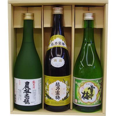 越乃寒梅(普通酒720ml)雪中梅(普通酒720ml)農林壱号(純米酒720ml)セット【箱付】