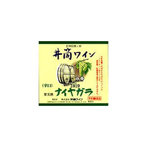 井筒ワイン 白 辛口 2019年720ml  無添加|aramaki
