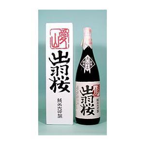 出羽桜 愛山 純米大吟醸 1.8L|aramaki