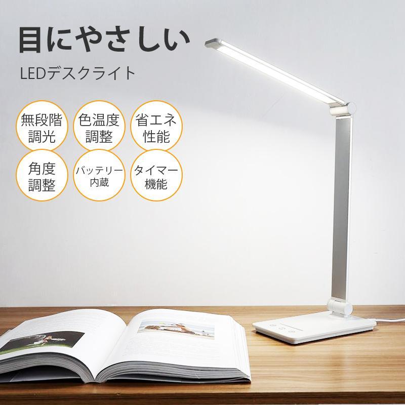 LEDライト デスクライト 卓上ライト 卓上照明 ブックライト 目に優しい 調光 調色 在宅勤務 おしゃれ USB 読書灯 在宅勤務 在宅ワーク 自宅勤務(B15DTDY)|aranet|03