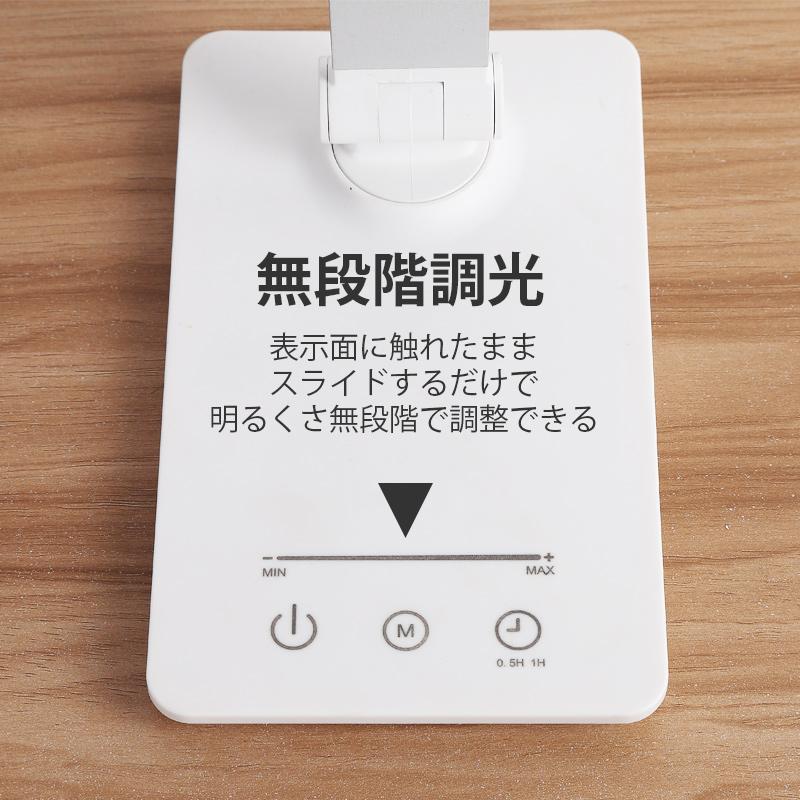 LEDライト デスクライト 卓上ライト 卓上照明 ブックライト 目に優しい 調光 調色 在宅勤務 おしゃれ USB 読書灯 在宅勤務 在宅ワーク 自宅勤務(B15DTDY)|aranet|05