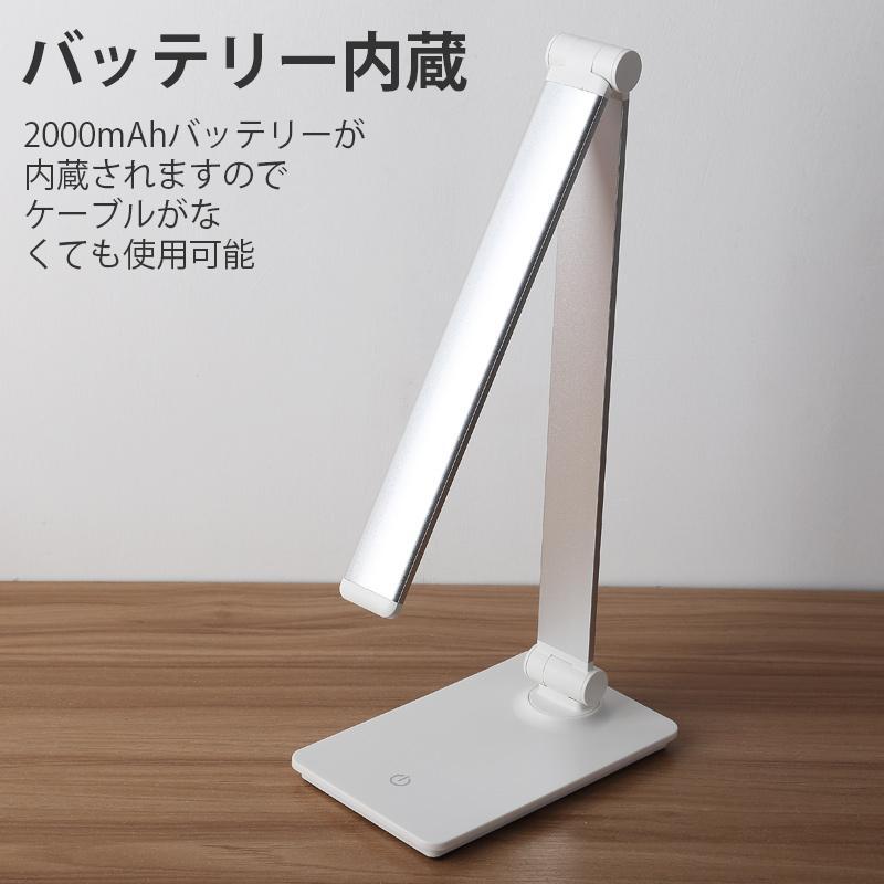 LEDライト デスクライト 卓上ライト 卓上照明 ブックライト 目に優しい 調光 調色 在宅勤務 おしゃれ USB 読書灯 在宅勤務 在宅ワーク 自宅勤務(B15DTDY)|aranet|06