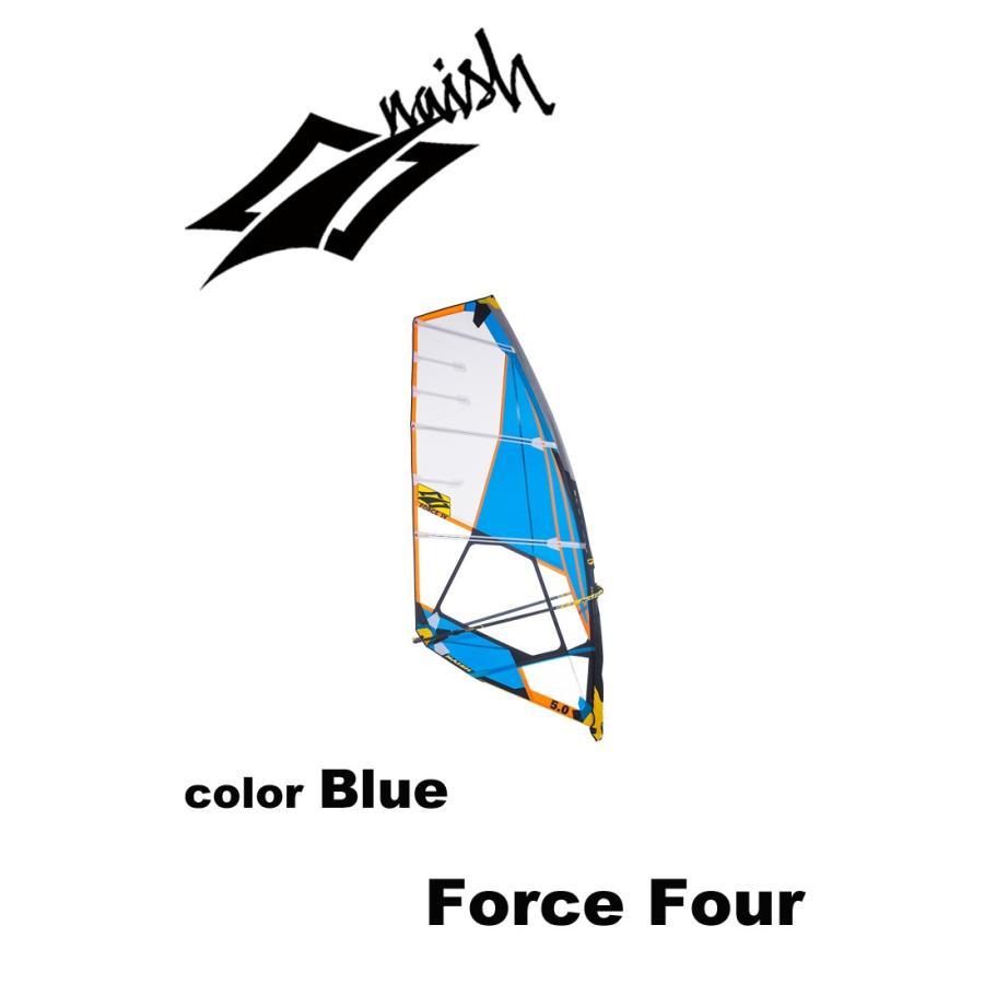 【メーカーお取り寄せ】NAISH(ナッシュ)2017 Force Fourモデル 4.7 セイル Sail