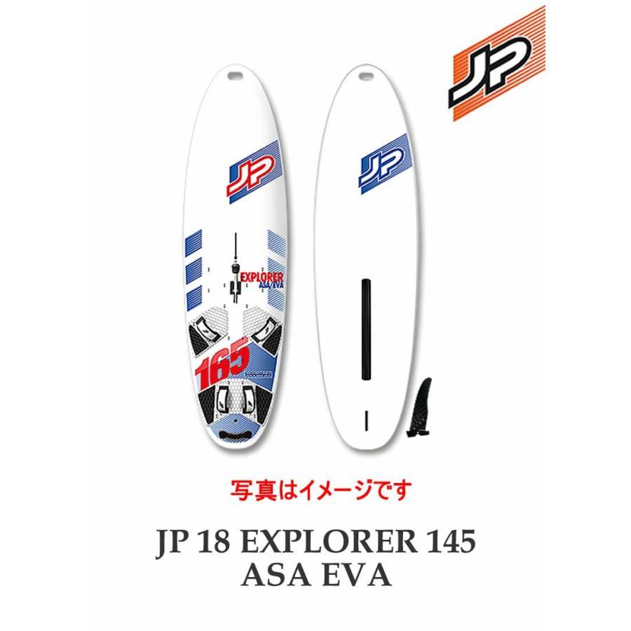 【お取り寄せ】JP-AUSTRALIA(ジェイピーオーストラリア)2018 JP EXPLORER 145 ASA EVA 8'10