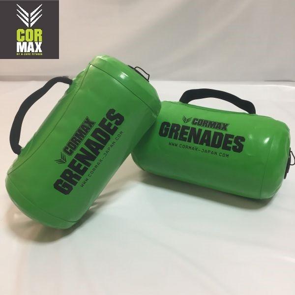 CORMAX Grenades グレネイド 1セット2個 AR012-007 コアマックス トレーニング ラグビー
