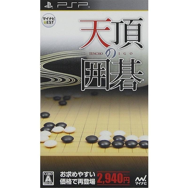 【新品】PSP (マイナビBEST)天頂の囲碁|arc-online-mini