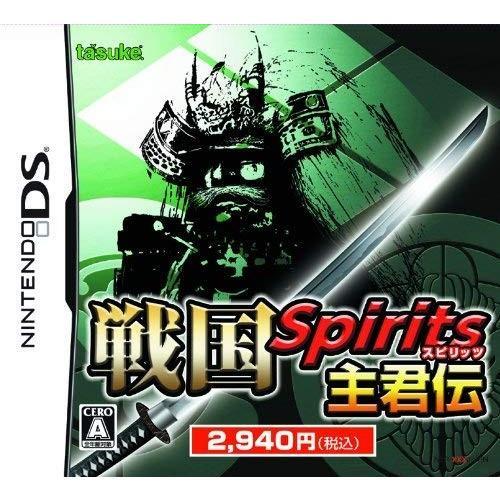 【新品】NDS 戦国 Spirits 主君伝 arc-online-mini