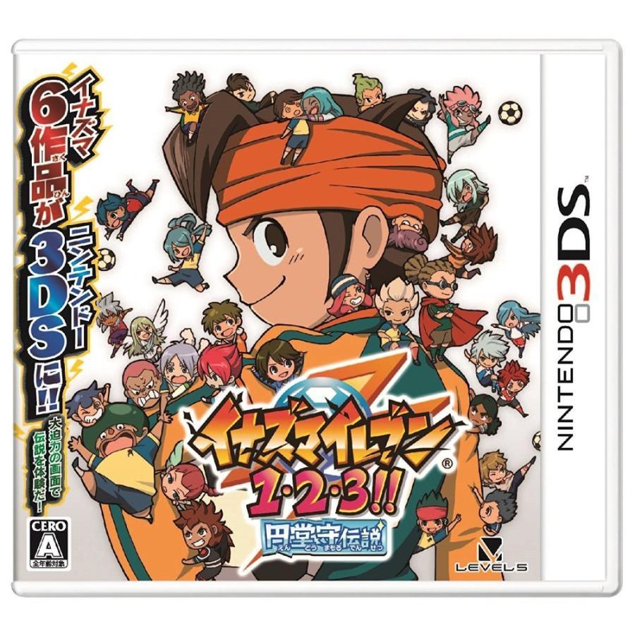 【新品】3DS イナズマイレブン1・2・3!! 円堂守伝説