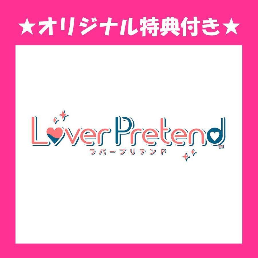 ★オリ特つき★【新品】【特典付】Switch LoverPretend arc-online-mini