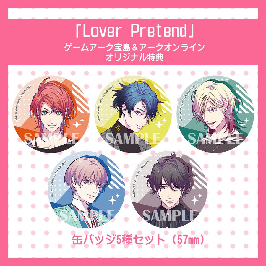 ★オリ特つき★【新品】【特典付】Switch LoverPretend arc-online-mini 02