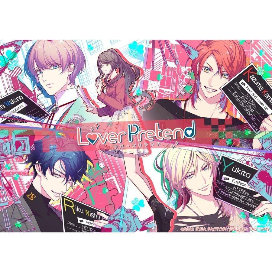 ★オリ特つき★【新品】【特典付】Switch LoverPretend arc-online-mini 03