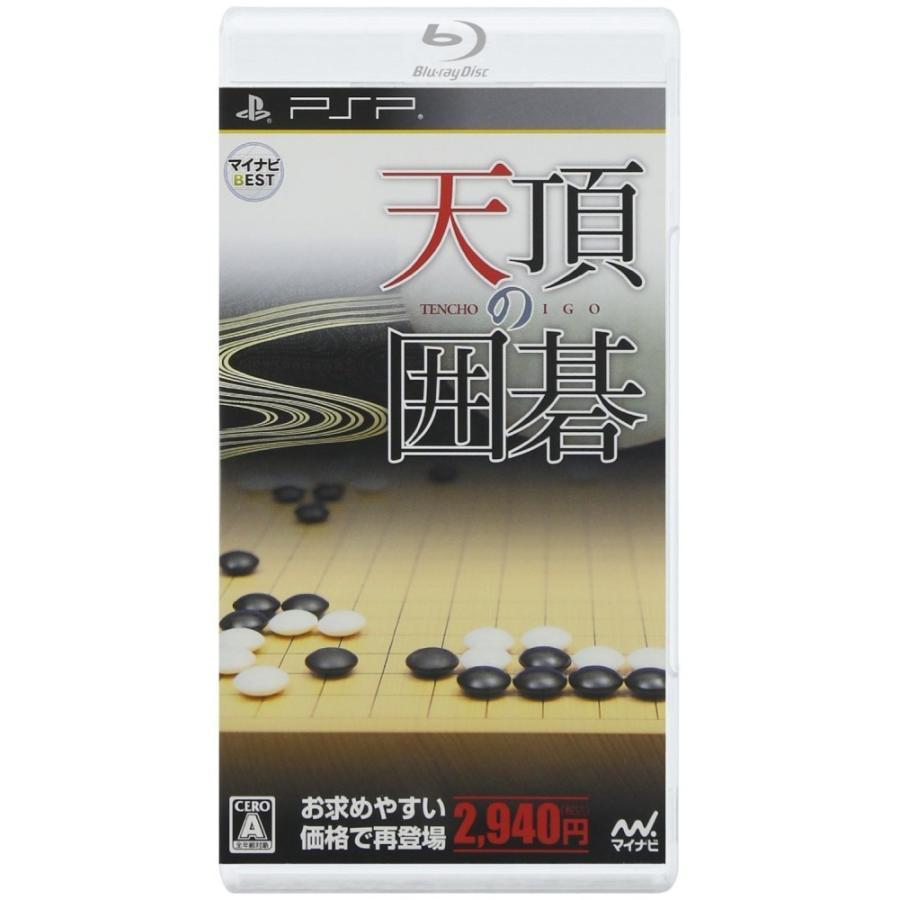 【新品】PSP (マイナビBEST)天頂の囲碁|arc-online