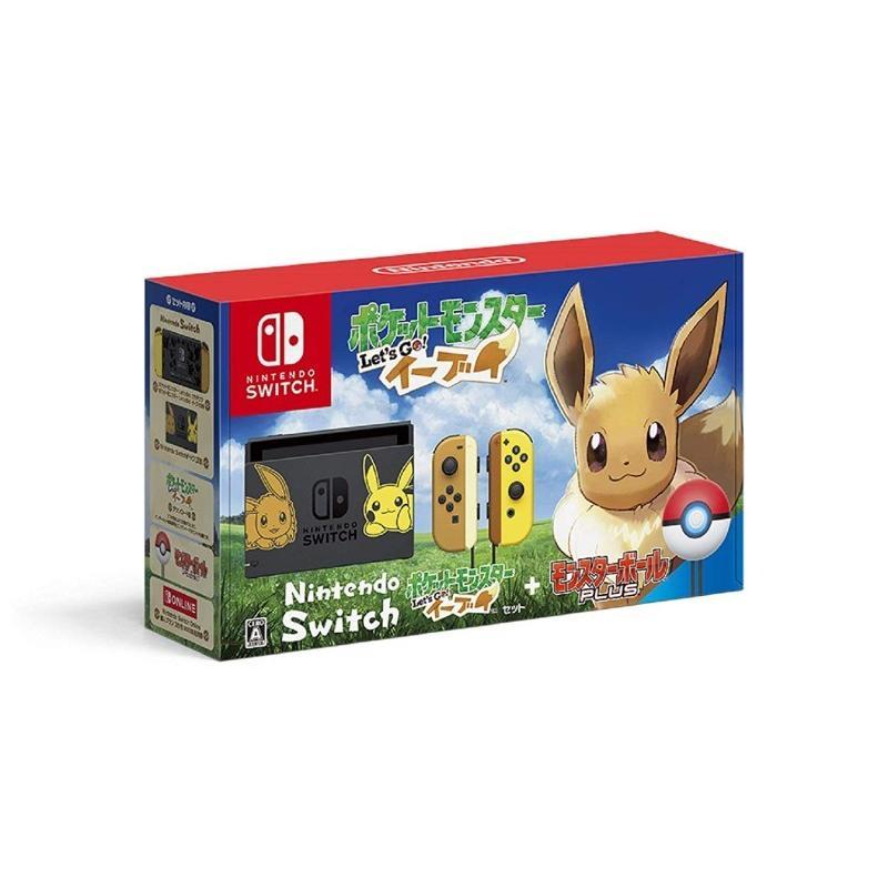NSW Nintendo Switch ポケットモンスター Let's Go! イーブイセット(モンスターボール Plus付き)