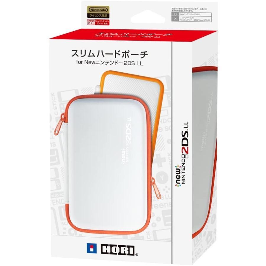 【新品】New2DSLL スリムハードポーチ(ホワイト×オレンジ)<HORI>|arc-online
