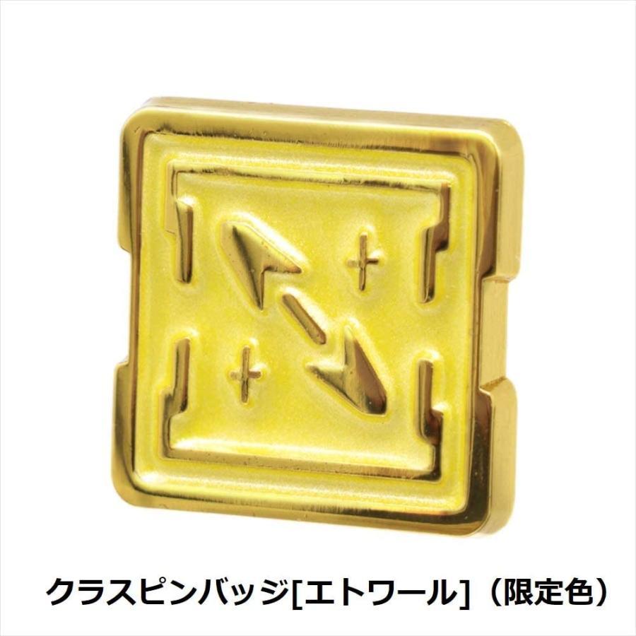 【新品】PC ファンタシースターオンライン2 エピソード6 デラックスパッケージ リミテッドエディション arc-online 03