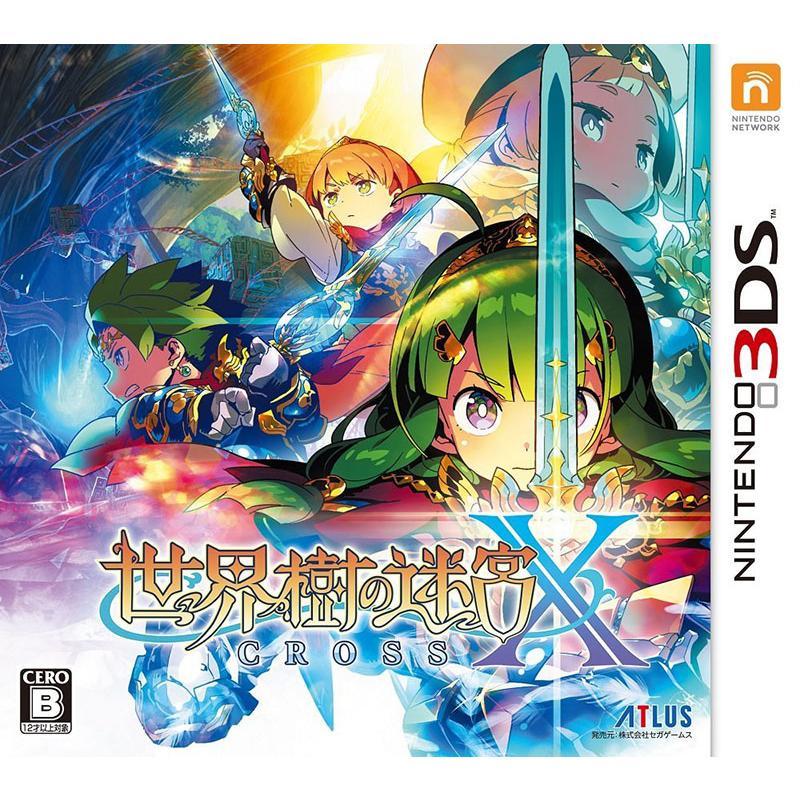 【新品】3DS 世界樹の迷宮X (クロス)|arc-online