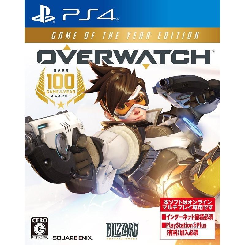 PS4 オーバーウォッチ ゲームオブザイヤー・エディション