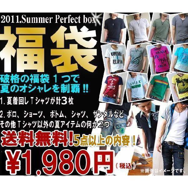 送料0円/福袋/無地ロゴプリントTシャツメイン5点以上福袋