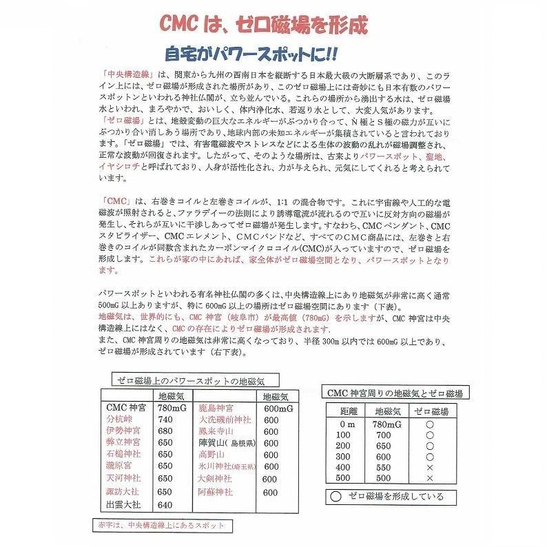 電磁波防止グッズ 5G対応 CMC カーボンマイクロコイル ロッド2 健康 電磁波  ストレス 電磁波ブロック 電磁波カット 放射能デトックス 電磁波過敏|arcdeux|05