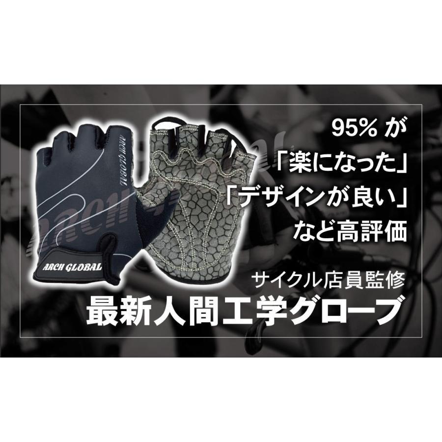 サイクリンググローブ 自転車 手袋 サイクルグローブ 夏 立体 3D 衝撃吸収 通気性 シリコン 滑り止め付き メンズ レディース ロードバイク 春 秋|arch-global|02