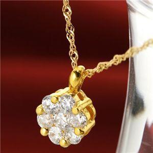【全商品オープニング価格 特別価格】 K18YG インビジブルセッティングダイヤ ネックレス, 生活雑貨のお店!Vie-UP 1d7f70ef